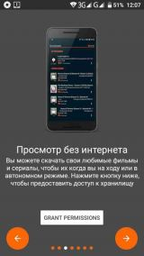 FreeFlix HQ 3.0.5 Pro (Android)