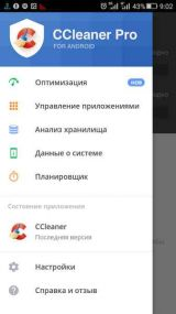 CCleaner Professional For Android v4.6.0