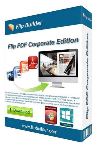 Flip PDF Corporate Edition 2.4.9.13 RePack & Portable