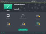 Kaspersky Free Antivirus 18.0.0.405 (f) Repack by LcHNextGen DC.14.06.2018