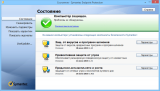 Symantec Endpoint Protection 14.2.760.0000 Final + Clients