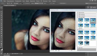 Adobe Photoshop CC 2019 20.0.0.24 RePack by Dilan
