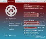 Bongiovi Digital Power Station 2.1.0.8 RePack by elchupakabra