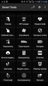 Smart Tools BY PC Mehanik PRO 16.5 (Android)