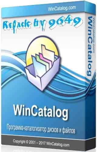 WinCatalog 18.1.5.627 Portable