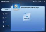 AOMEI Backupper Professional / Technician / Technician Plus / Server 5.6.0 + Rus