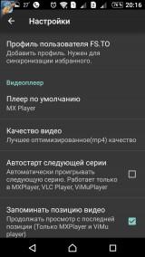 HD VideoBox PRO Plus v2.12 / v2.12.1 Beta (Ru/En) [Android]