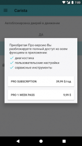 Carista OBD2 PRO v3.8 Final [Android]