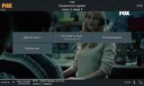 OTT Navigator IPTV Premium 1.4.6.4 (Android)