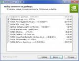 Nvidia DriverPack v.425.31 RePack by CUTA