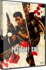 Обитель Зла / Resident Evil - Anthology (1997-2016) PC | Repack от R.G. Revenants
