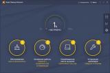 Avast Cleanup Premium 19.1 Build 7085