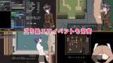 Detective Girl of the Steam City [Ver.1.0.0] (2019/PC/Japan)