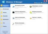 Windows 10 Manager 3.1.7 Final