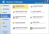 Windows 10 Manager 3.1.7 Final  Portable
