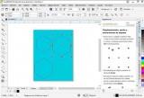 CorelDRAW Graphics Suite 2020 22.0.0.412 + Portable & Graphics Suite Content