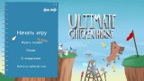 Ultimate Chicken Horse [v 1.6.061] (2016) PC | RePack от Pioneer