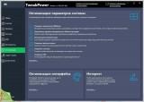 TweakPower 1.088 Multilingual