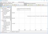 Amped Authenticate 2020 Build 15518