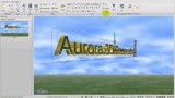 Aurora 3D Presentation 20.01.30