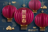 Chinese style paper art red lantern and peony background (EPS)