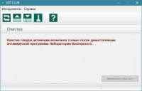 KRT CLUB ATB 3.1.0.29 v5.5 RePack (Ru/En)