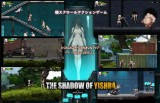 The Shadow of Yidhra [Ver. Final] (2021/PC/ENG)