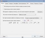 FastStone Capture v9.6 RePack / Portable