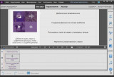 Adobe Premiere Elements 2021.19.3 by m0nkrus